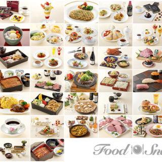 「日本橋高島屋S.C.」のオープンに伴いレストランガイドを撮影させていただきました。のイメージ