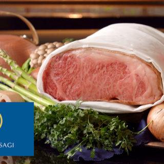 ラグジュアリーなレストラン「鉄板焼TSUKINOUSAGI」(宇都宮)のイメージ