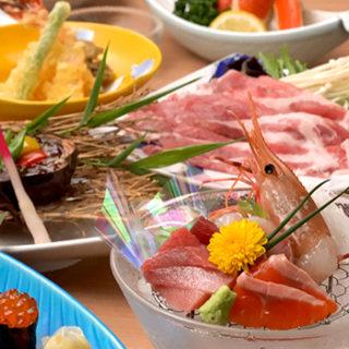 鮨と旬の料理 奴寿司 日光店 (Gurunavi)