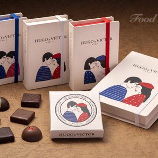 バレンタイン限定シリーズ。「様々な愛のかたち」をパッケージにのイメージ